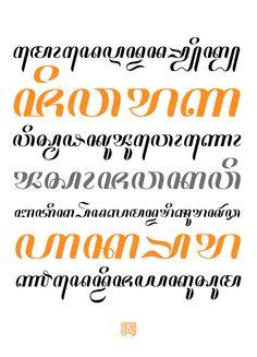Javanese font: Ngrawit // Aditya Bayu Perdana