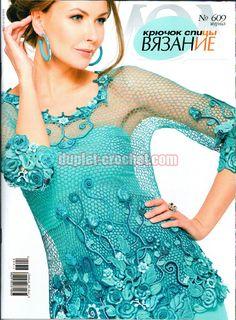 crochet and knit patterns Journal Jurnal Zhurnal MOD 609 book magazine May 2017 #irish_mesh