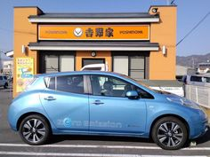 Nice Nissan 2017: 吉野家でランチ... Nissan Leaf Check more at http://carboard.pro/Cars-Gallery/2017/nissan-2017-nissan-leaf-6/