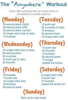 Nice quick workouts!