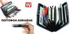 2,90€ για ένα Πορτοφόλι Ασφαλείας, υψηλής αισθητικής, ανθεκτικό, που αποτρέπει το electronic pickpocketing μπλοκάροντας βλαβερές ραδιοσυχνότητες, για να φυλάτε τις πιστωτικές σας κάρτες, το δίπλωμά σας ή άλλες κάρτες, με ασφάλεια!