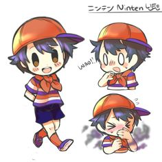 Mother - Ninten