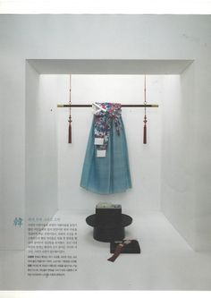 한복 hanbok, Korean traditional clothes display
