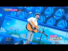 Roy Kim - Boom Boom Boom @ Music Core 130518 Boom Music, Roy Kim, Thank U, Boom Boom, Core, Concert, Youtube, Concerts, Youtubers