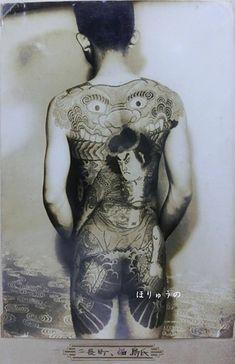 Tebori Tattoo, Irezumi Tattoos, Japanese Tattoo Art, Japanese Art, Vintage Japanese, Historical Tattoos, Traditional Japanese Tattoos, Different Tattoos, Dot Work