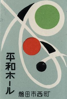 japanese matchbox label by Maraid. @designerwallace