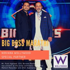 Happy to inform you all NIRVANA REALTY - WOLLYWOOD is a special partner of the biggest reality show on Marathi Television, BIG BOSS MARATHI on Colors Marathi Channel.  The show will go on air 15th April 2018 and Hosted by Mahesh Manjrekar. #bigboss #bigbossmarathi #colorstv #MarathiBigBoss #nirvanarealty #bigbossmarathi Follow our page @Bigbossmarathi_