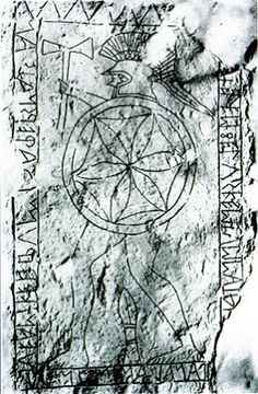 Etruscan stele of Avele Feluske from Vetulonia, late c. It is probably the double-bladed ax that goes into the fasces. Ancient Art, Ancient History, Masonic Symbols, Wheel Of Life, Alien Races, Minoan, Flower Of Life, Nature Images, Sacred Geometry