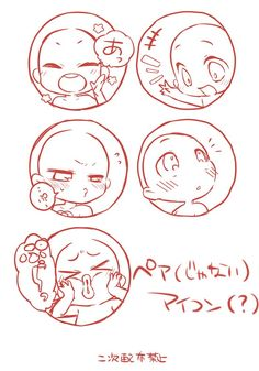 Most up-to-date Totally Free drawing poses chibi Style : Hence Danny, you actually hit your outrageous milestone with 1000 several hours associated with process in Quickposes, which is absolutely astonishing. Baby Drawing, Drawing Base, Manga Drawing, Chibi Drawing, Manga Art, Chibi Poses, Chibi Manga, Chibi Body, Anime Poses Reference
