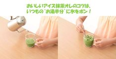 "The post AGF BLENDY Matcha Au Lait Instant Green Tea Latte 3 Boxes x 6 Sticks – Made in Japan appeared first on TAKASKI.COM. NEW Blendy Matcha Au Lait is produced with Japanese uji matcha. It comes with 7 sticks and it's very easy to make a great matcha au lait at home or in the office. All-in-one individually wrapped instant containers. Just add one ""stick"" (sachet) to hot water for a delicious cup of Matcha Au Lait with a fantastic creamy matcha flavor. The popular Blendy stick series is"