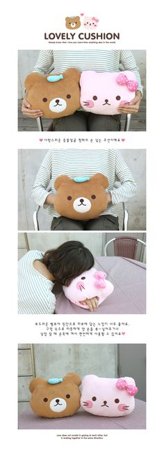 A cushion annnnd a hand warmer? How awesome is that!
