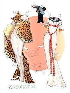 Cleopatra paper dolls BeingCleopatra.blogspot.com