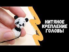 Как пришить голову амигуруми / нитяное крепление головы у вязаной игрушки - YouTube Amazing Toys, Cool Toys, Youtube, How To Make, Painting, Amigurumi, Painting Art, Paintings, Painted Canvas