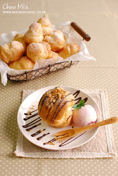 슈믹스로 만드는 슈크림 choux ice!  Vanilla cream puff serve with ice cream