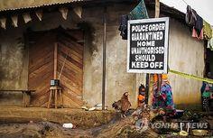 서아프리카 3개국, 에볼라 발병 감소세(자료사진)