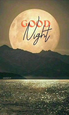 Good Night Hug, Good Night For Him, Good Night My Friend, Lovely Good Night, Good Night Prayer, Good Night Sweet Dreams, Good Night Moon, Good Morning Thursday Images, New Good Night Images