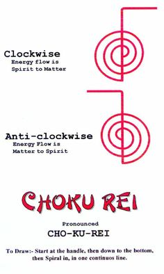 Reiki Symbols - Choku Rei Amazing Secret Discovered by Middle-Aged Construction Worker Releases Healing Energy Through The Palm of His Hands. Cures Diseases and Ailments Just By Touching Them. And Even Heals People Over Vast Distances. Chakras Reiki, Le Reiki, Reiki Chakra, Chakra Healing, Healing Crystals, Reiki Meditation, Meditation Music, Was Ist Reiki, Massage Therapy