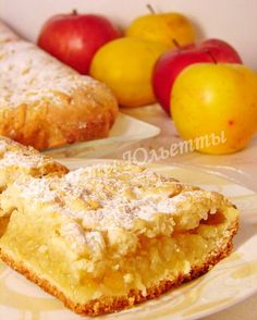Photo Food, Apple Desserts, Food Shows, Russian Recipes, Cake Cookies, Baking Recipes, Bakery, Food And Drink, Yummy Food