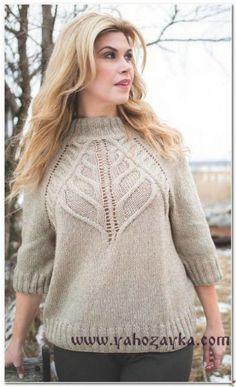 Пуловер с наклонными «косами» спицами. Вяжем стильный…