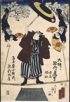 Utagawa Kunisada: The Acrobat Hayatake Torakichi, on Tour in Osaka - Edo Tokyo Museum
