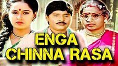Enga Chinna Rasa | Full Tamil Movie | K. Bhagyaraj Radha