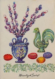Hanna Balicka-Fribes (b.1929) — Wesołych Swiąt, 1975 (560x800)