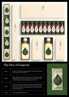 """Print Ad for Manju No Shizuku (the Dew Of Longevity), which is a """"health…"""