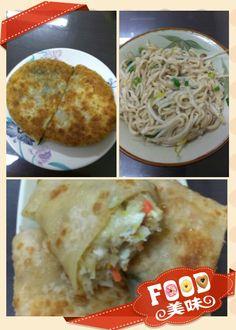 晚上在外面吃飯:點了乾拌麵、韮菜盒、高麗菜蛋捲餅(在屏東市勝利路─李師傅餡餅粥)。