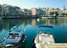 Εικόνες πόλης Boat, Vehicles, Dinghy, Rolling Stock, Boats, Vehicle, Ship, Tools