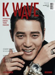 Actor Joo Sang Wookisa dreamy gentleman on the cover of this year's last issue ofKWAVE. For the December issue of Hallyu magazine KWAVE in China, Joo Sang Wook became a chic but also warm gentleman. He looks as handsome as ever as he poses inside a sleek sports car, and as he poses with mod...