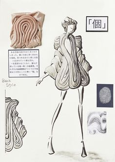 HEP OFC-Original Fashion Contest-Official Site We have organized the newest fashion clothes for you. Fashion Sketchbook, Textiles Sketchbook, Fashion Illustration Sketches, Fashion Sketches, Fashion Design Portfolio, Fashion Design Drawings, Portfolio Mode, Fashion Figures, Fabric Manipulation