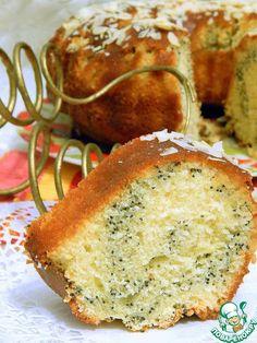 Лимонный кекс с маковой начинкой - кулинарный рецепт