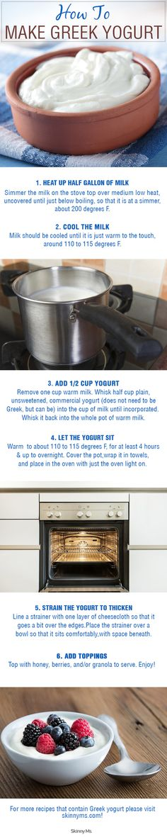 How to Make Greek Yogurt at home!