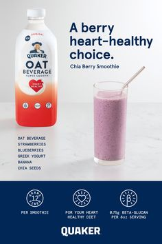 You shouldn't have to give up smoothies just because you've cut dairy from your diet. With this Chia Berry Smoothie recipe made with Quaker's new Oat Beverage, you can experience our super smooth plant-based beverage while helping support a heart-healthy Berry Smoothie Recipe, Oat Smoothie, Fruit Smoothies, Healthy Smoothies, Smoothie Recipes, Healthy Snacks, Healthy Eating, Yummy Drinks, Healthy Choices