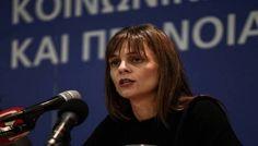 Ε. Αχτσιόγλου: Τα νοικοκυριά σε ενοίκιο θα πάρουν επιδότηση 1.000 ευρώ ετησίως