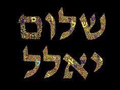 Shalom Y'All ( a fractal tiling)