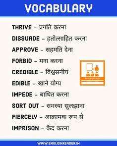 English Transition Words, English Opposite Words, Interesting English Words, Learn English Words, English Adjectives, English Phrases, English Grammar, English Verbs, English Language