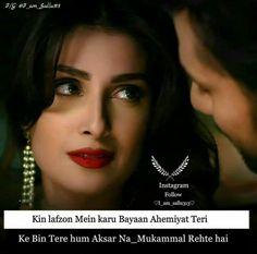 hm kch na rhte unke bina♡ Love My Husband Quotes, First Love Quotes, Husband Love, Hindi Quotes, Me Quotes, Love Quates, Qoutes About Love, Love Thoughts, True Love Stories