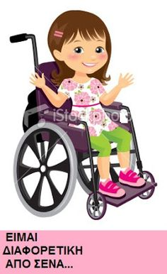 Vector Art : Cute Little Girl in Wheelchair