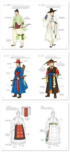 I prepare to make the second Hanbok art book about men's costume in Joseon Dynasty. Copyright ⓒ 2016 by Glimja All right reserved You can find Hanbok ArtBook 2 Korean Traditional Clothes, Traditional Fashion, Traditional Dresses, Traditional Kimono, Korean Hanbok, Korean Dress, Korean Outfits, Historical Costume, Historical Clothing