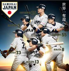 Baseball Japan National Team
