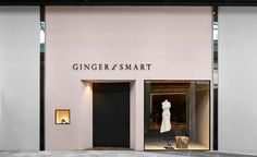 On the perennially warm Gold Coast, the vacation capital of Australia, the powder pink façade of fashion and lifestyle brand Ginger & Smart's newest boutique within the refurbished Pacific Fair complex beckons reprieve from glaring rays. Inside the...