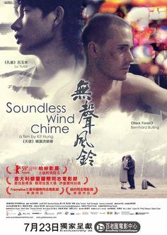 Soundless Wind Chime, de Kit Hung (2009) avec Yulai Lu et Bernhard Bulling