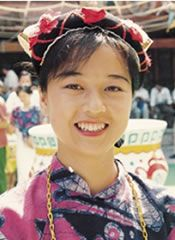 Unreached People Group: Miao, Enshi in China. Joshua Project.