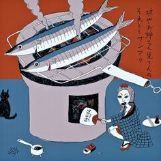 Foods A To Z : Nisuke Shimotani