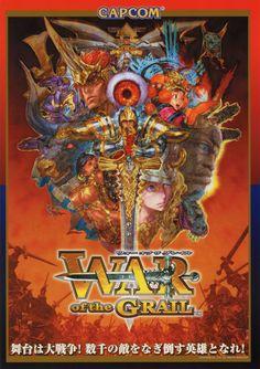 War Of The Grail by Nishimura Kinu.  Scrapped Capcom game.