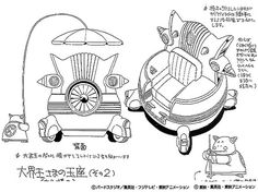 Dragon Ball - Model Sheet 045   Dragon Ball Art Concepts Mod…   Flickr
