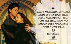 50 Lesser-Known Dialogues By Shah Rukh Khan You Probably Haven't Heard Best Lyrics Quotes, Bae Quotes, Girl Quotes, Qoutes, Romantic Dialogues, Movie Dialogues, Famous Dialogues, First Love Quotes, Love Quotes In Hindi