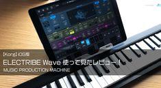 IOS版 korg ELECTRIBE Wave を使ってみた!レビュー!  #ELECTRIBEWave #Korg Wordpress, Music Instruments, Audio, Blog, Musical Instruments, Blogging