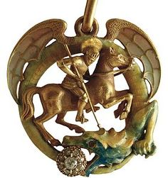 Saint George and the Dragon - Wikipedia, the free encyclopedia. Barcelona.